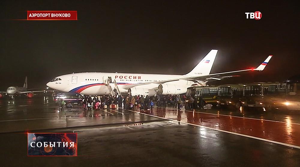 """Самолет Ил-96 авиаотряда """"Россия"""""""