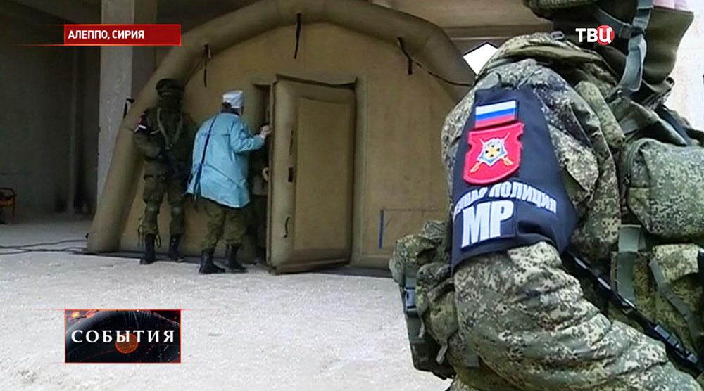 Сотрудник военной полиции России около мобильного госпиталя в Алеппо, Сирия