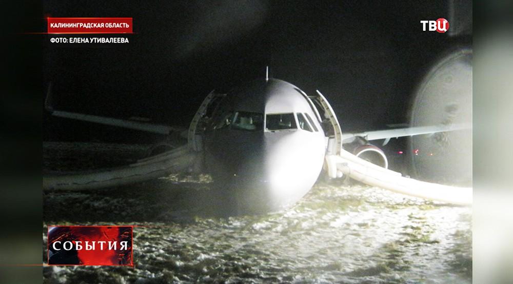 """Аварийная посадка самолёта Airbus A321 авиакомпании """"Аэрофлот"""" в аэропорту Храброво"""