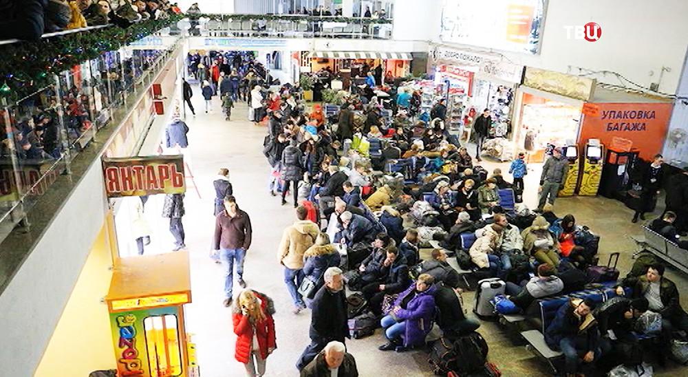 Пассажиры в аэропорту Калининграда