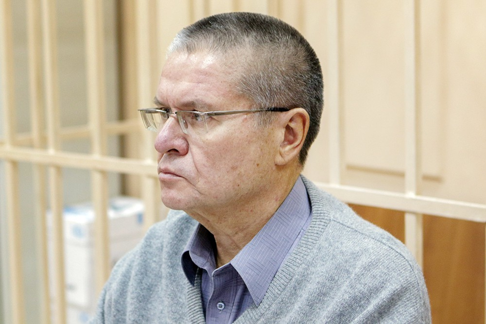 Алексей Улюкаев в зале суда