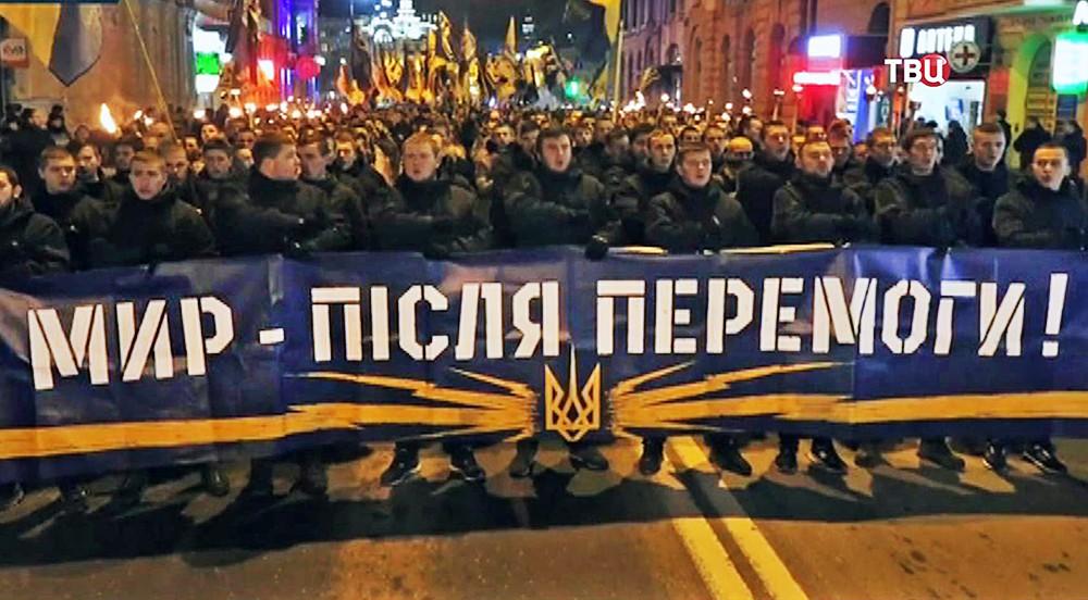 Факельное шествие украинских радикалов