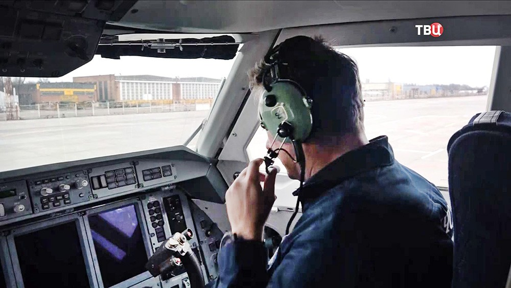 Пилот самолета МЧС