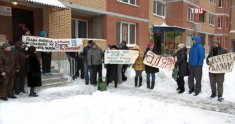 Собрание жителей жилого дома в Сергиевом Посаде