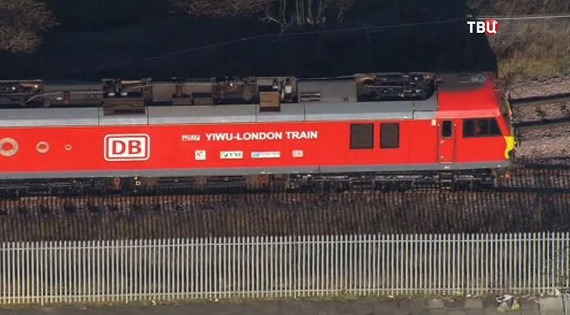 Товарный поезд из Китая прибыл в Лондон