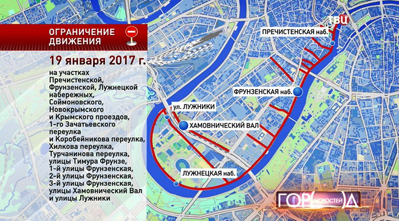 В столице России пройдёт крещенский марафон скупанием
