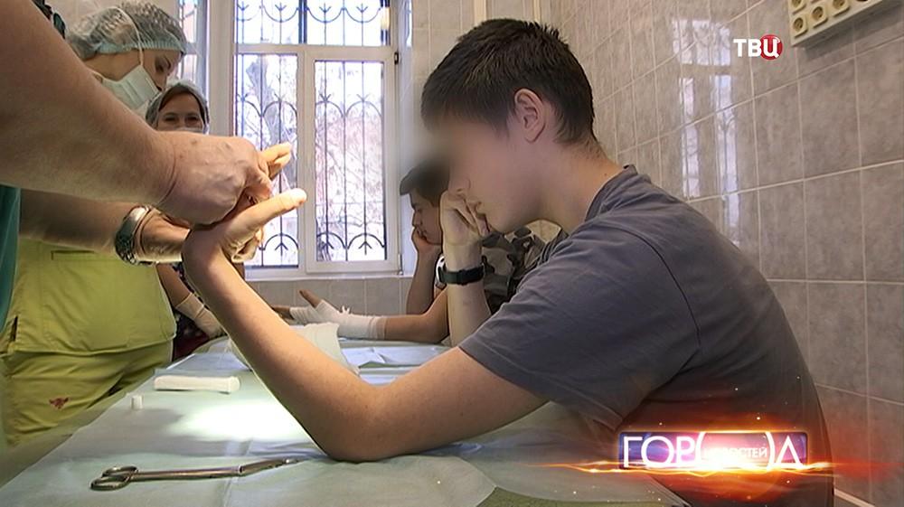 Поликлиника цкб удп рф на маршала тимошенко 11 официальный сайт