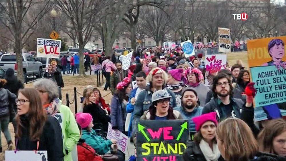 Митинг противников политики Дональда Трампа