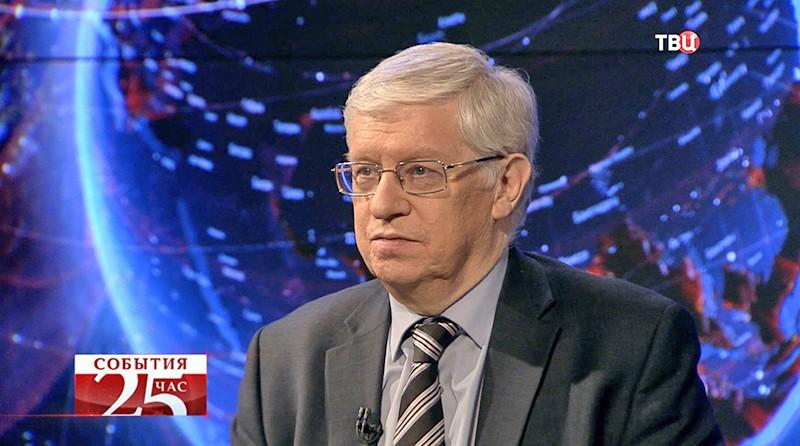 Леонид Григорьев, главный советник руководителя Аналитического центра при Правительстве РФ