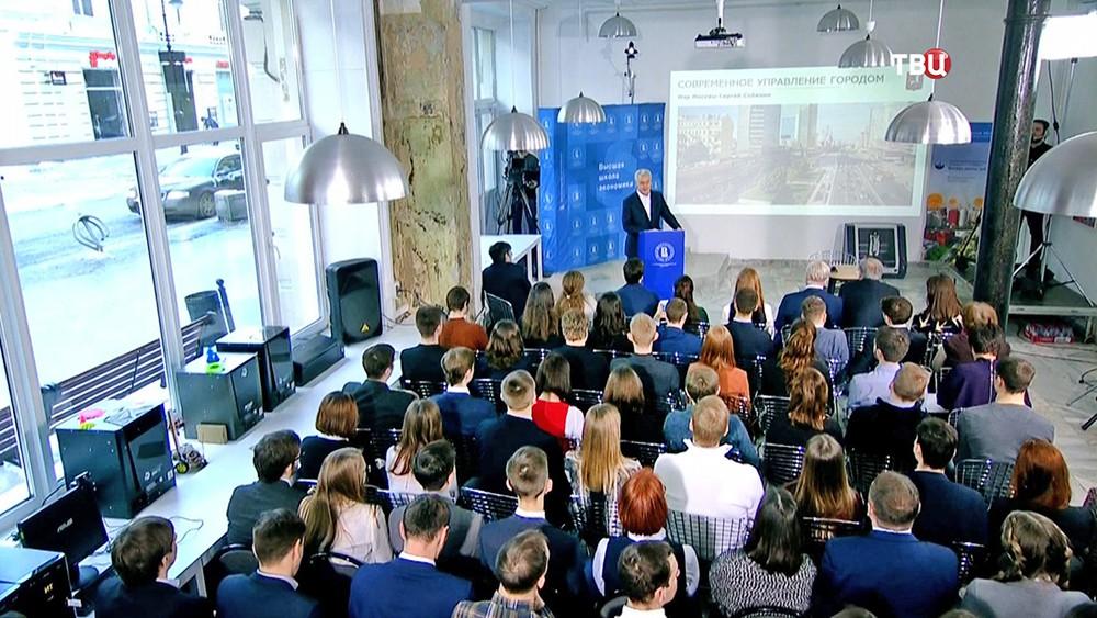 Сергей Собянин посетил Высшую школу экономики