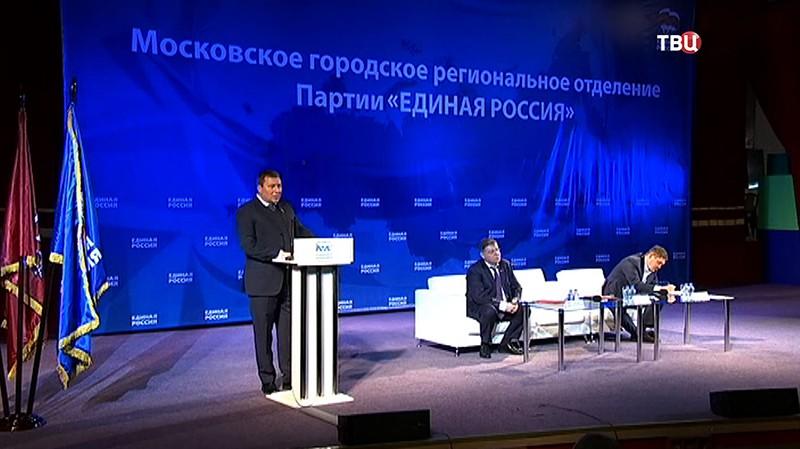 """Встреча """"Единой России"""""""