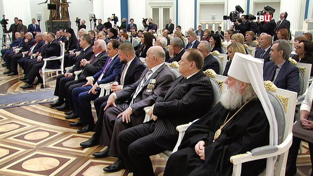Церемония награждения в Кремле