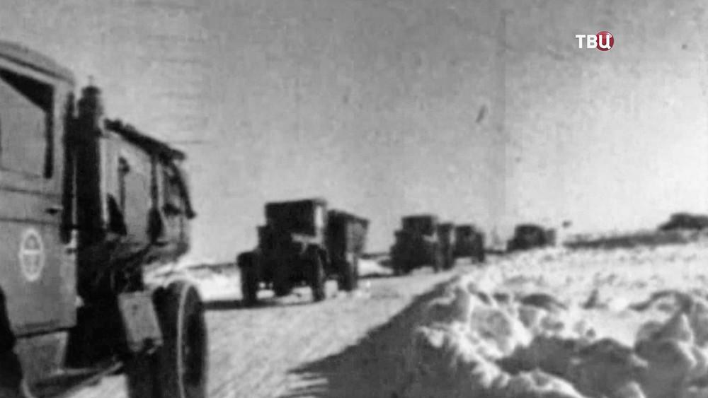 Дорога жизни к блокадному Ленинграду