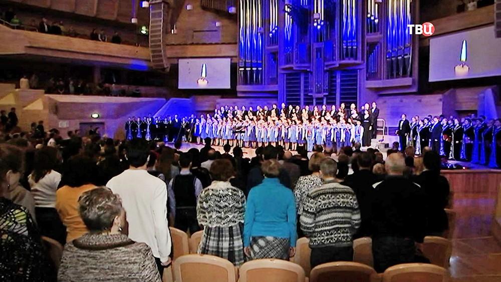 В Московском Доме музыки прошел концерт в память о погибших в авиакатастрофе Ту-154 под Сочи