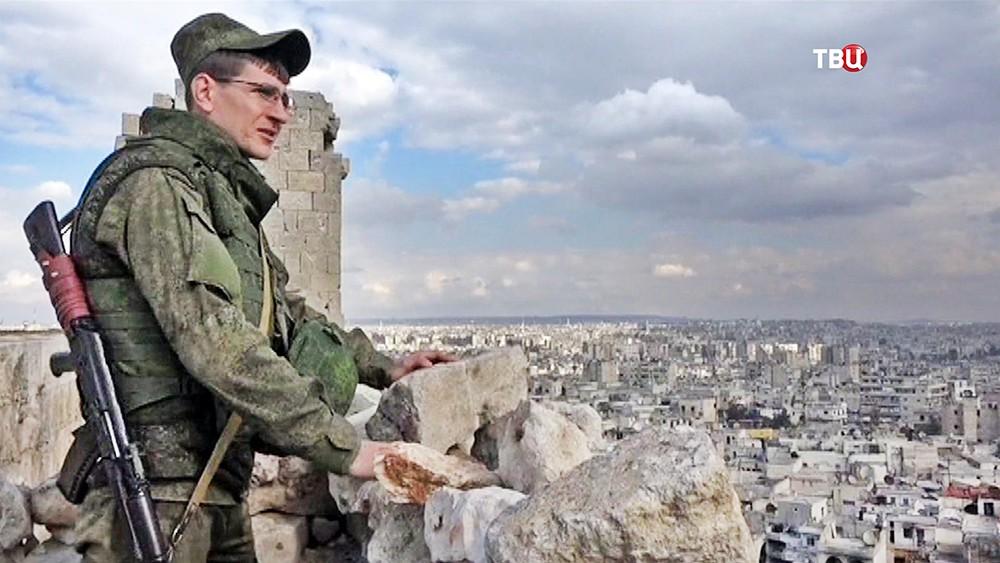 Российские военные в Алеппо