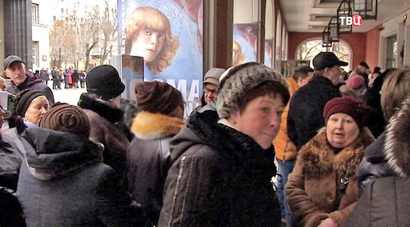 Очередь в Третьяковскую галерею на Крымском валу