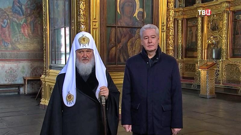 Мэр Москвы Сергей Собянин и Патриарх Кирилл