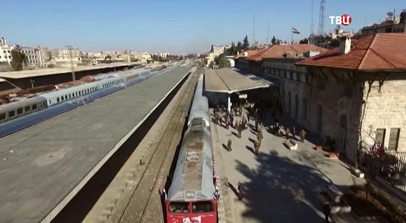Железнодорожный вокзал в Алеппо