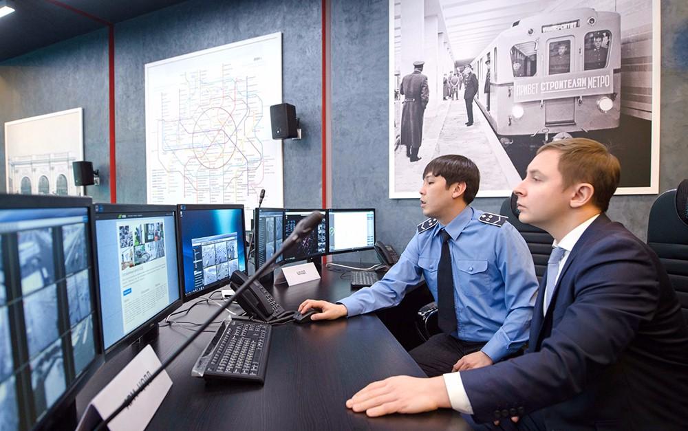 Центр управления обеспечением транспортной безопасности Московского метрополитена