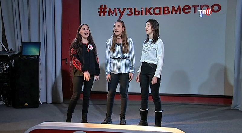 """Конкурс """"Музыка в метро"""""""