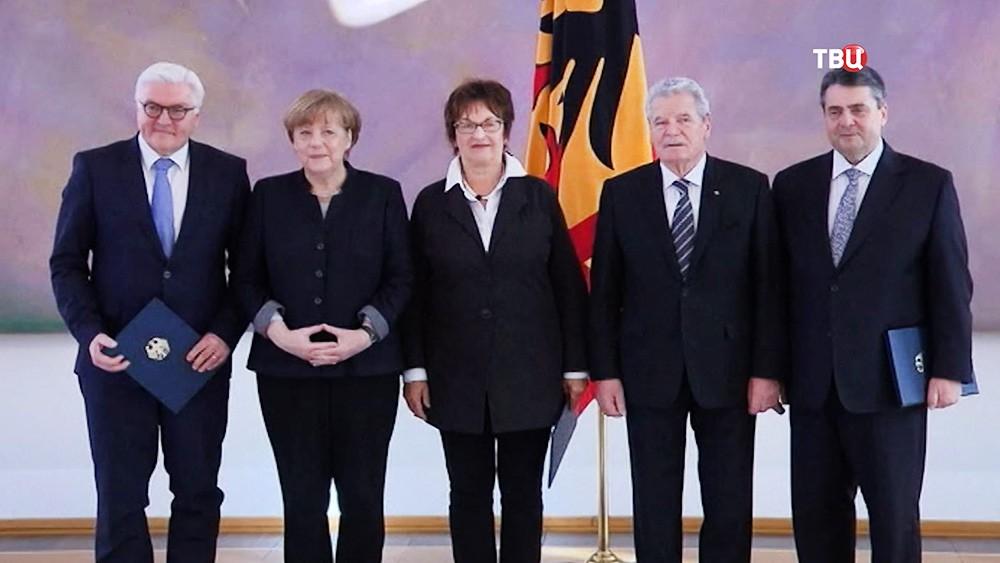 Подготовка к президентским выборам в Германии