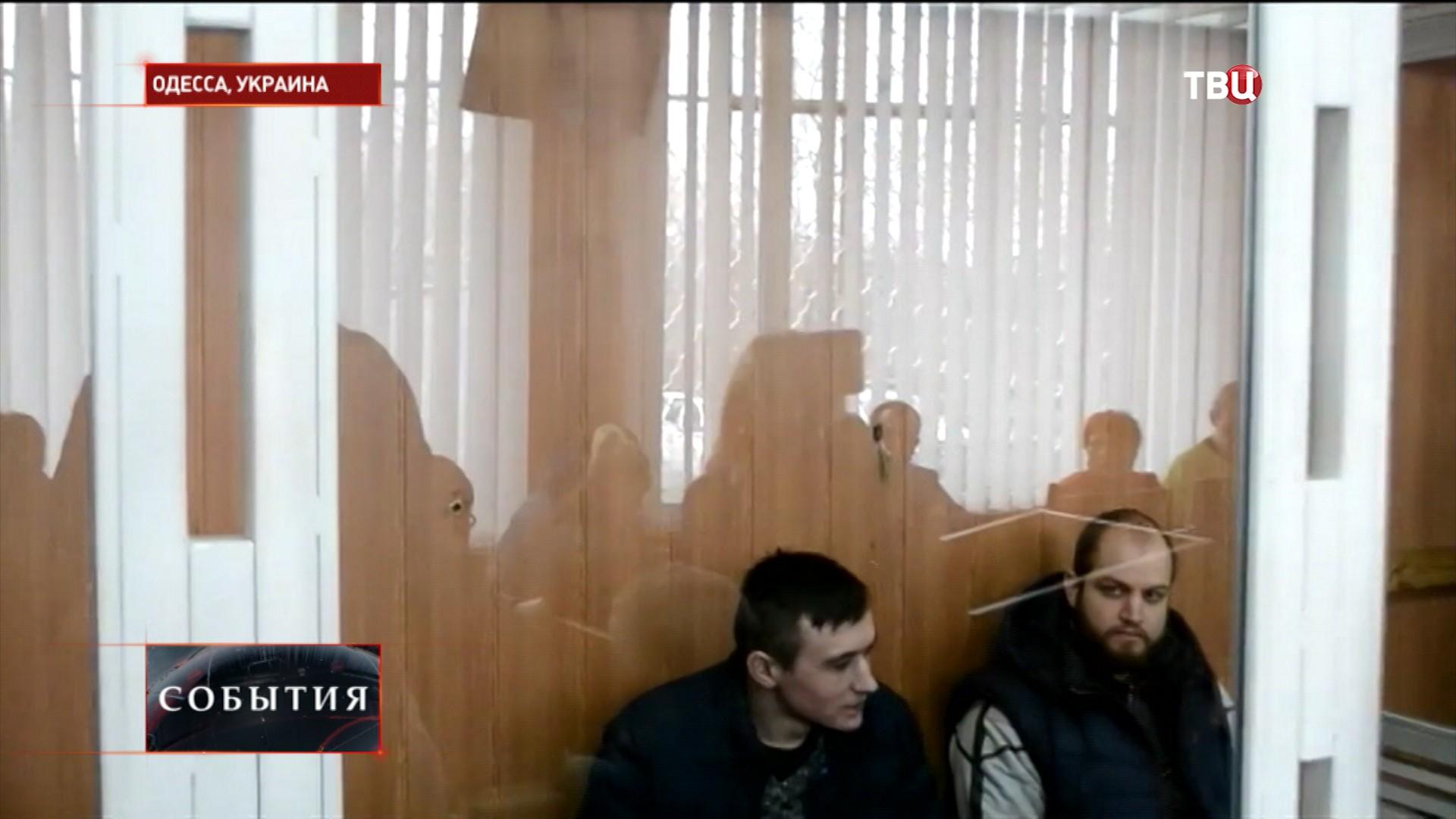 Заседание суда в Одессе по делу о трагедии 2 мая