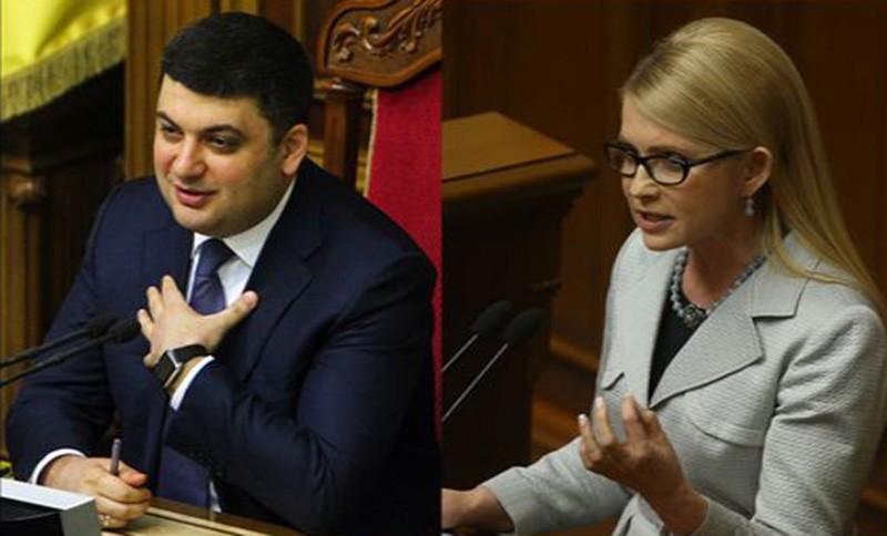 Юлия Тимошенко и Владимир Гройсман