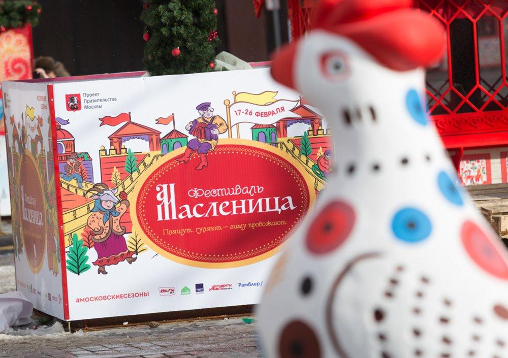Фестиваль «Московская Масленица» вполне может стать ежегодным