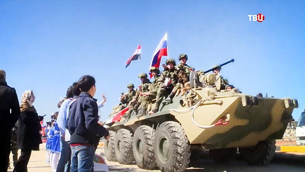 Российские саперы возвращаются из Сирии