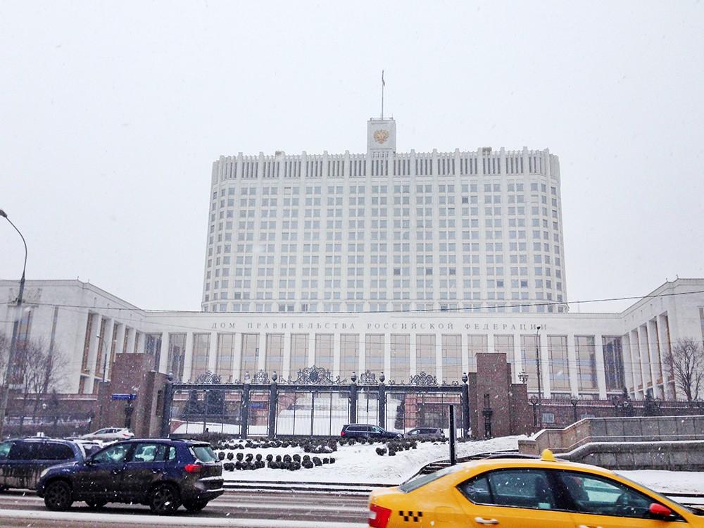 Здание правительства России