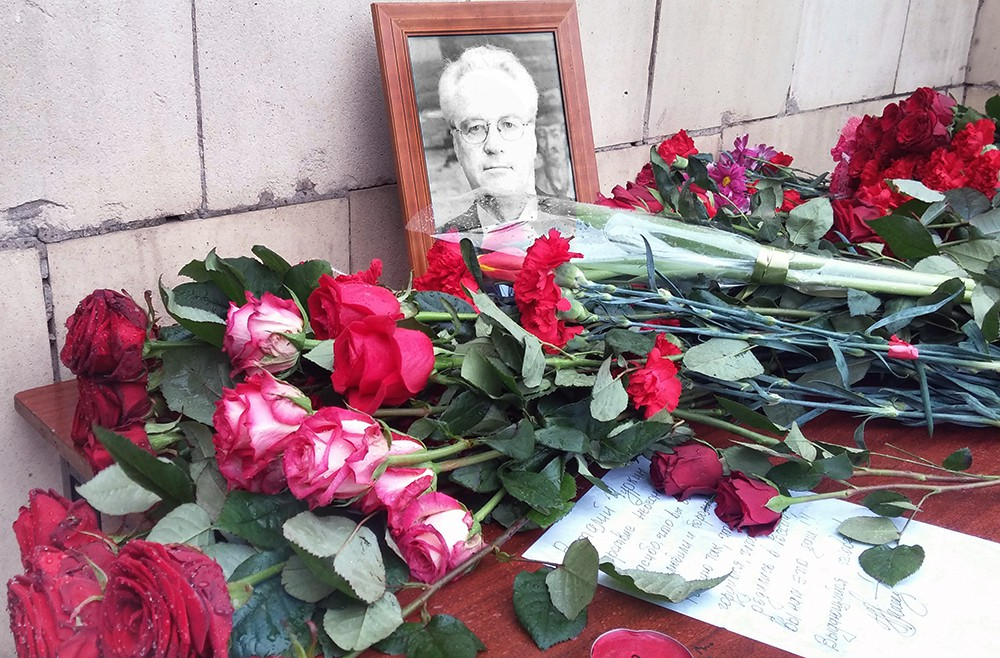 Цветы и фотография Виталия Чуркина