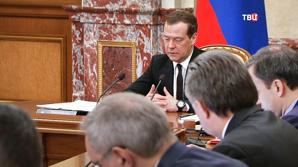 Председатель правительства России Дмитрий Медведев проводит заседание