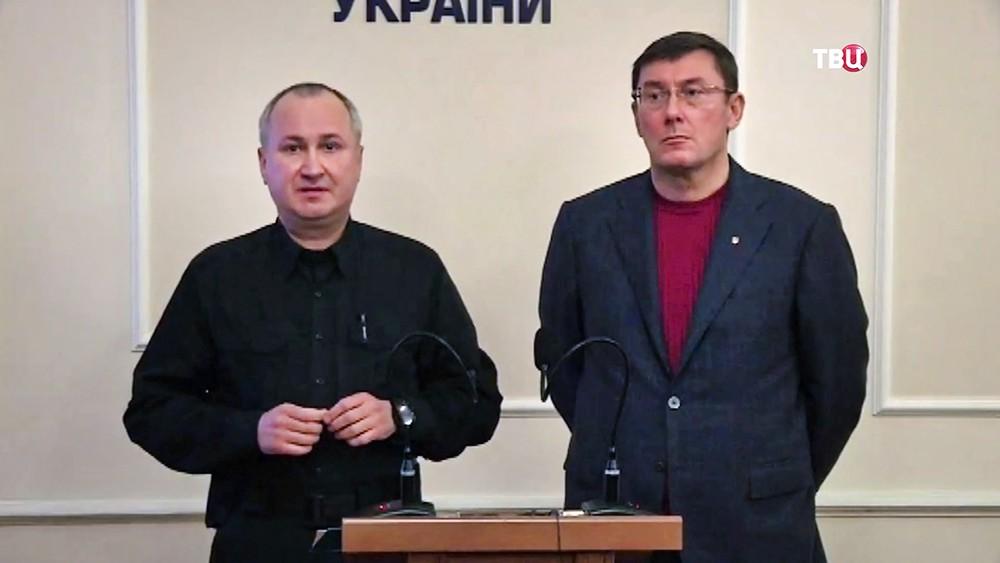 Глава СБУ Василий Грицак и генпрокурор Украины Юрий Луценко