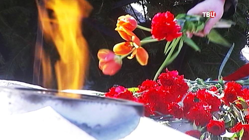 Возложение цветов к Вечному огню
