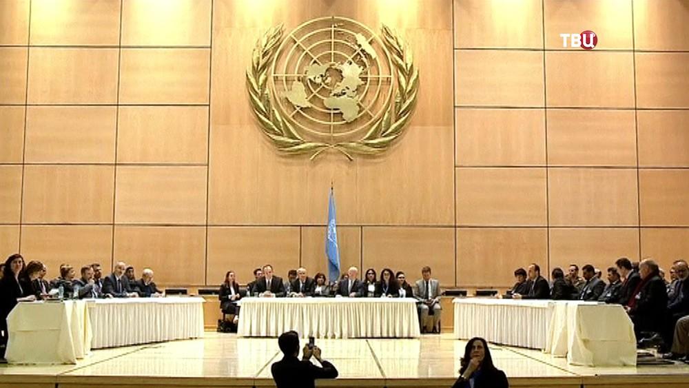 Межсирийские переговоры в штаб-квартире ООН в Женеве