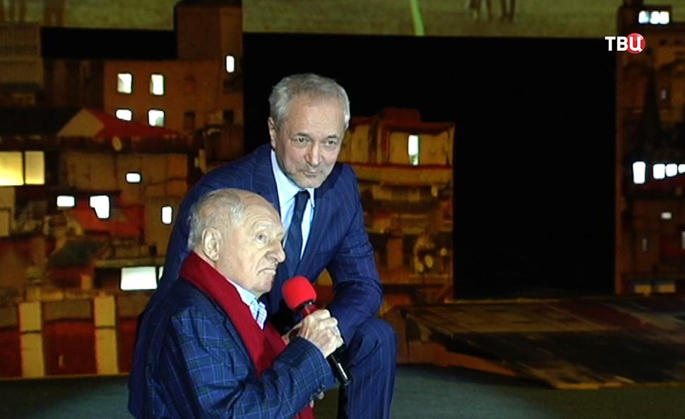 Марк Захаров и Евгений Герасимов