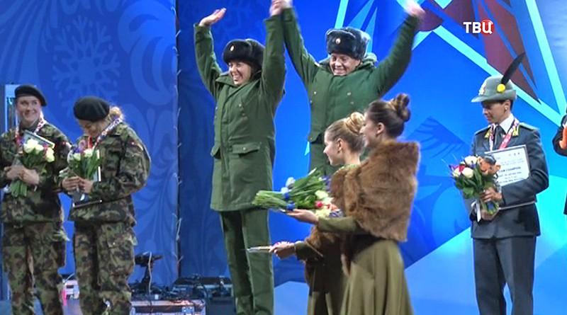 Церемония закрытия Всемирных военных игр прошла вСочи
