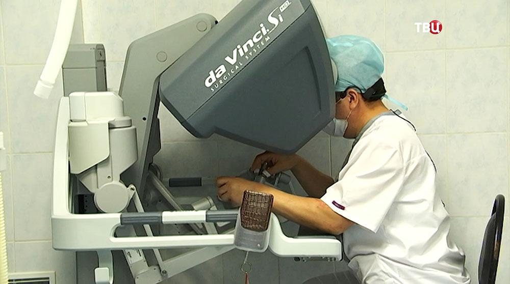 Медицинская операция с участием робота