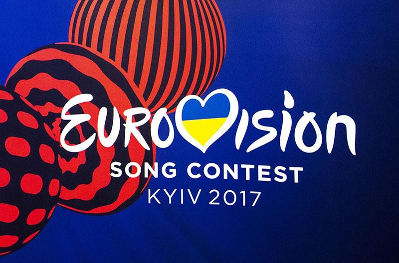 """Символ международного конкурса """"Евровидение-2017"""""""