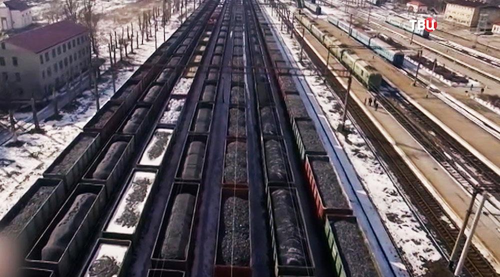 Вагоны с углем на железнодорожном вокзале