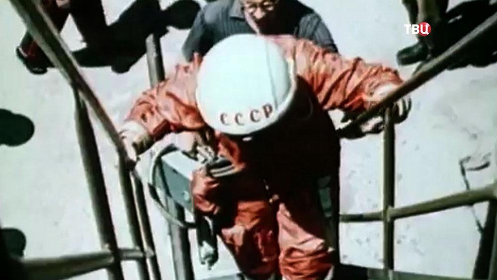 Советский космонавт