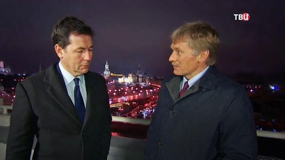 Пресс-секретарь президента Дмитрий Песков дает интервью американскому телеканалу CNN