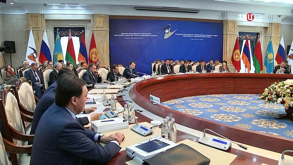 Евразийский межправительственный совет