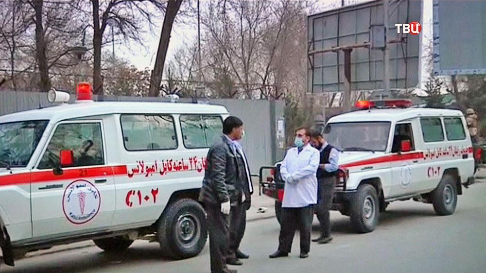 Скорая помощь в Афганистане