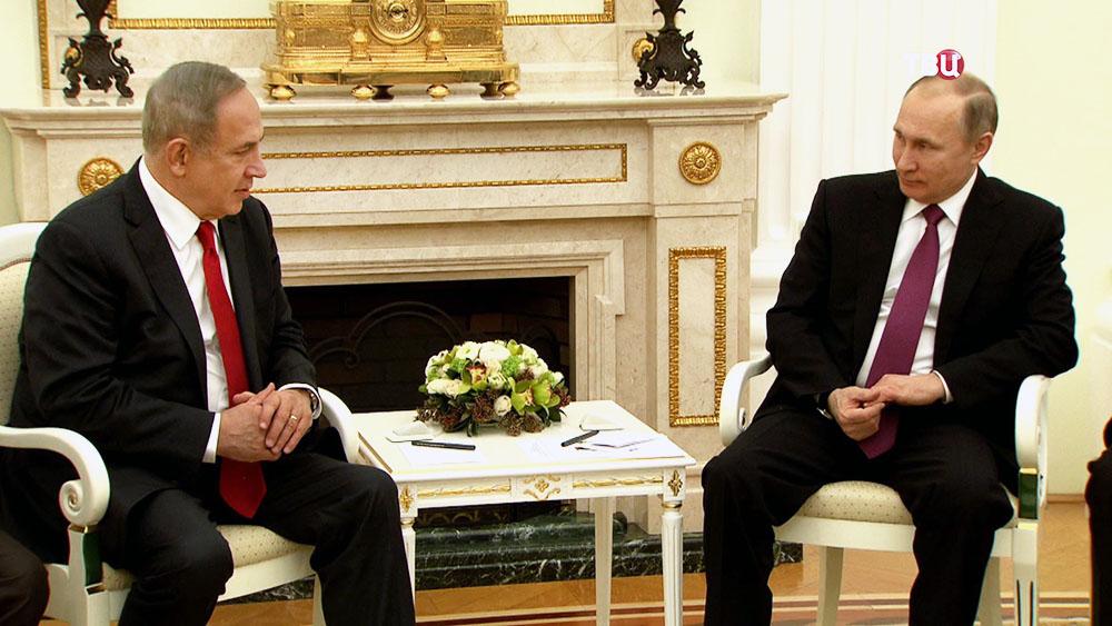 Президент России Владимир Путин и премьер-министр Израиля Биньямин Нетаньяху
