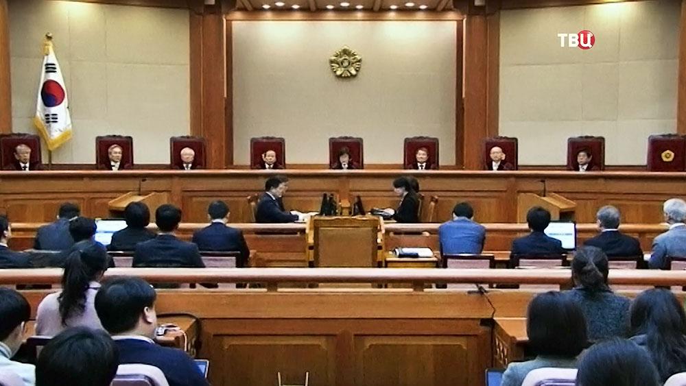Суд Южной Кореи