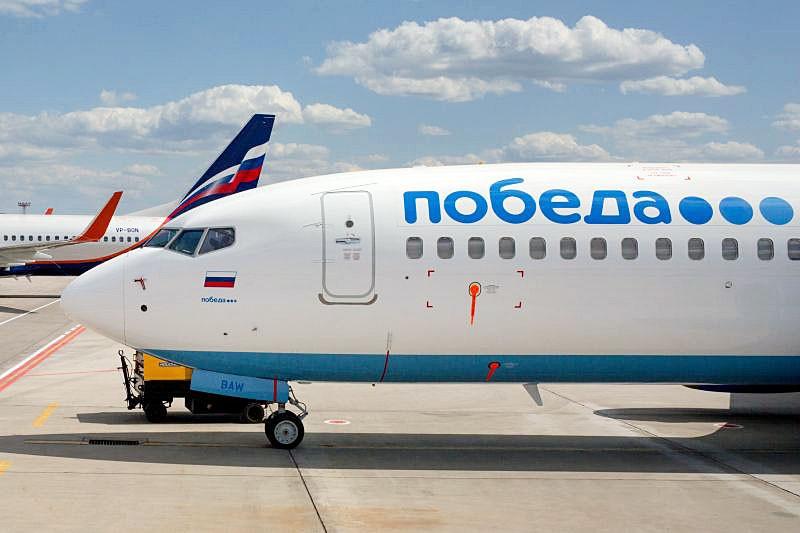 «Жоховурд»: Авиакомпания «Победа» значительно повысила стоимость билетов