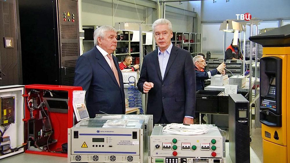 Сергей Собянин посетил научно-производствнное предприятие