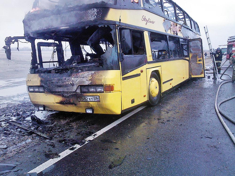 Сгоревший автобус Neoplan