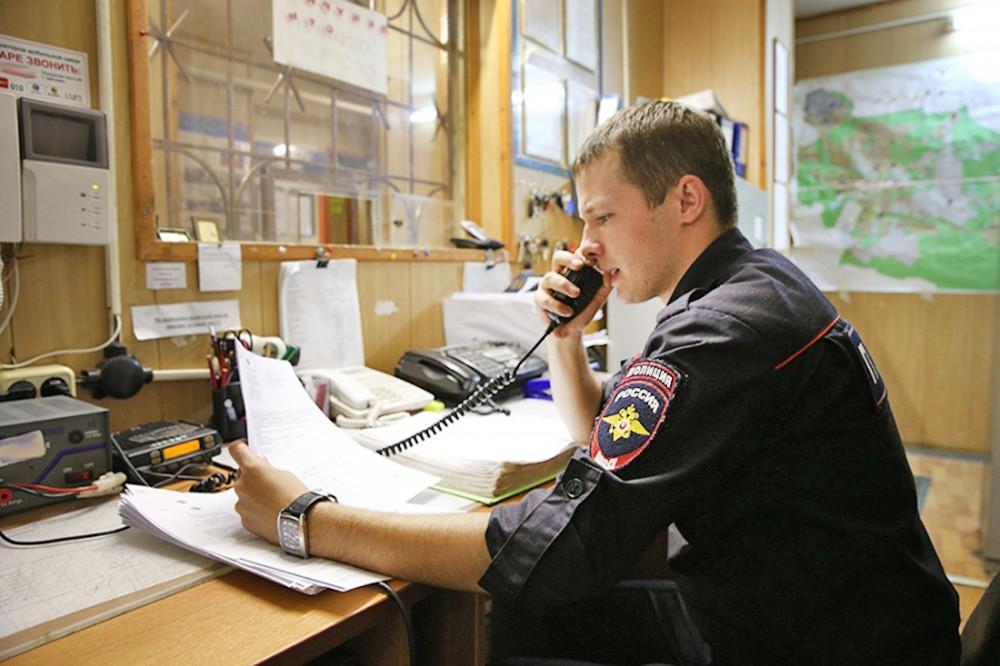 Дежурная часть полиции